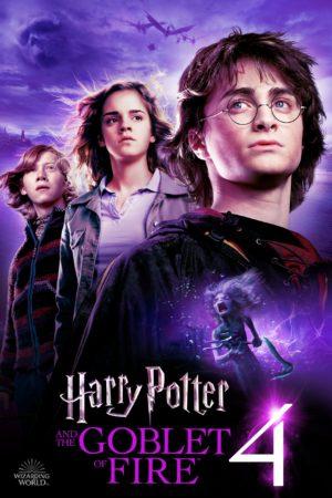 ดูหนัง แฮร์รี่ พอตเตอร์กับถ้วยอัคนี