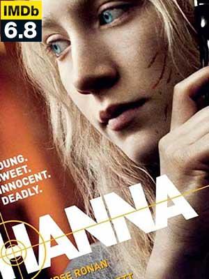 ดูหนัง Hanna (2011)