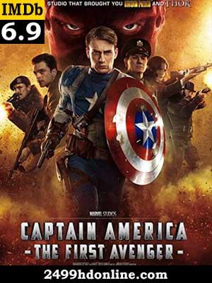 ดูหนัง Captain America The First Avenger
