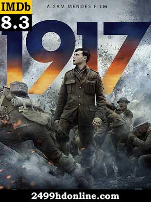 ดูหนัง 1917
