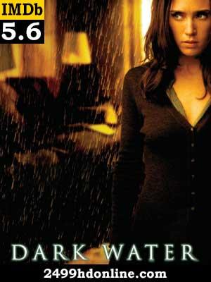 ดูหนัง Dark Water
