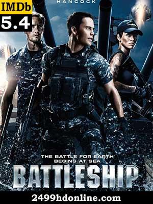 ดูหนัง แบทเทิลชิป ยุทธการเรือรบพิฆาตเอเลี่ยน