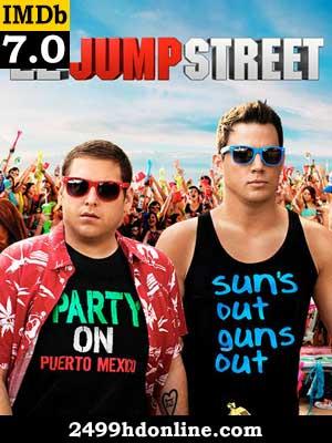 ดูหนัง 22 Jump Street