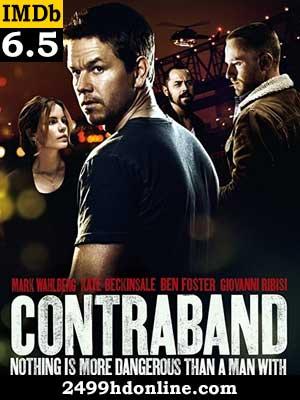ดูหนัง Contraband