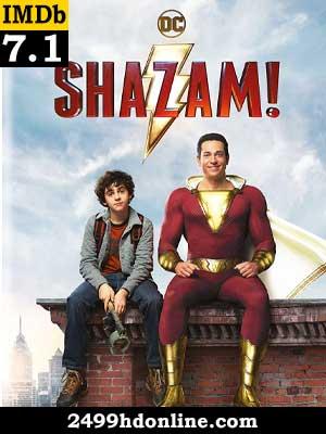 ดูหนัง ชาแซม