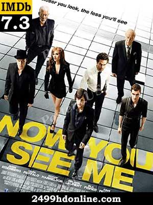 ดูหนัง Now You See Me