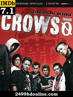 ดูหนัง Crows Zero