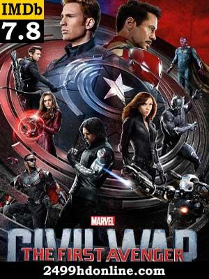 ดูหนัง Captain America Civil War