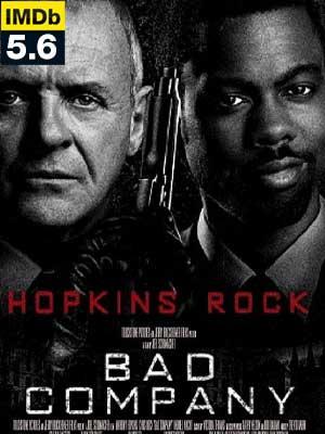 ดูหนัง Bad company