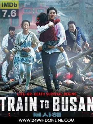 ดูหนัง Train to Busan