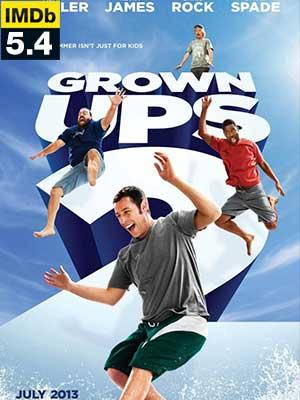 ดูหนัง Grown Ups 2