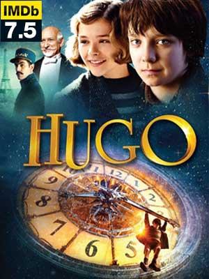 ดูหนัง Hugo ปริศนามนุษย์กลของฮิวโก้