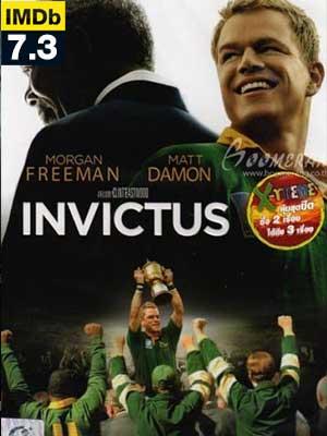 ดูหนัง Invictus