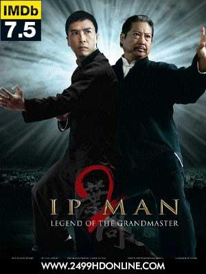 ดูหนัง Ip Man 2
