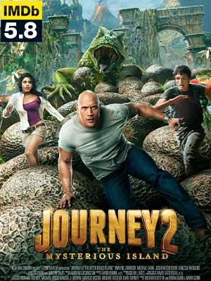 ดูหนัง Journey 2