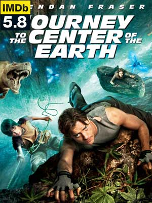 ดูหนัง Journey To The Center Of The Earth