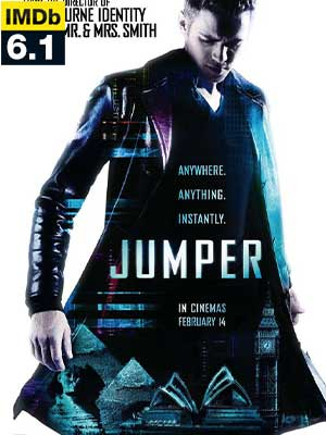 ดูหนัง Jumper