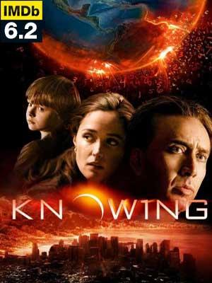ดูหนัง Knowing