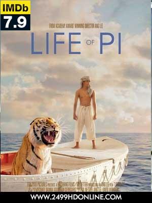 ดูหนัง Life of Pi