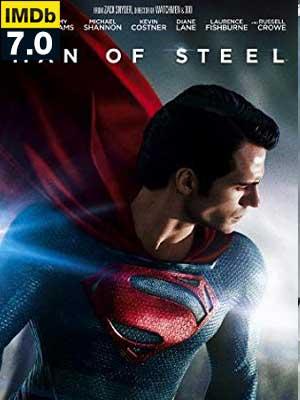 ดูหนัง man of steel