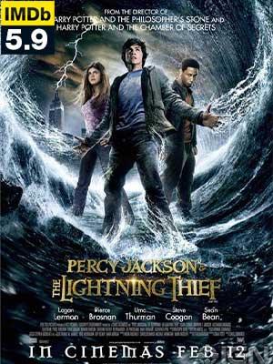 ดูหนัง Percy Jackson And The Olympians The Lightning Thief (2010)