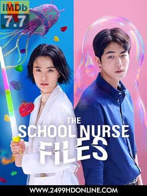 ดูหนัง the school nurse files
