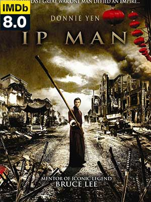 ดูหนัง Ip Man (2008)