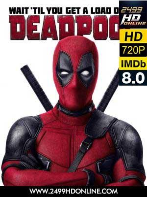 ดูหนัง Deadpool