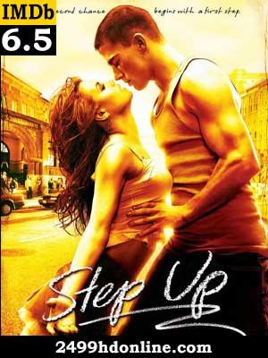 ดูหนัง Step Up