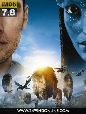 ดูหนัง Avatar