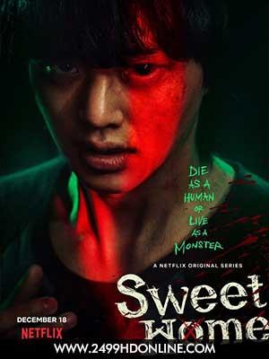 สวีทโฮม Sweet Home Netflix