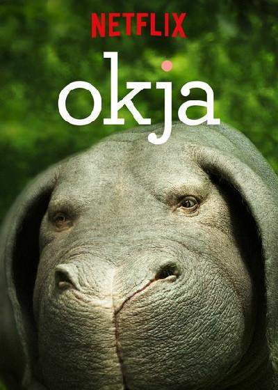 ดูหนัง โอคจา Okja (2017)