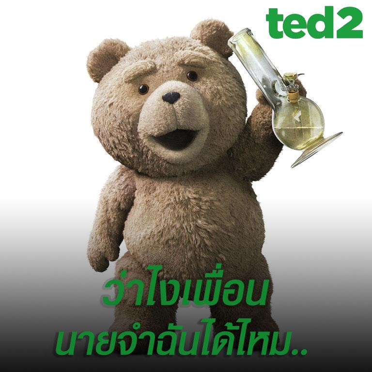 ดูหนัง TED 1