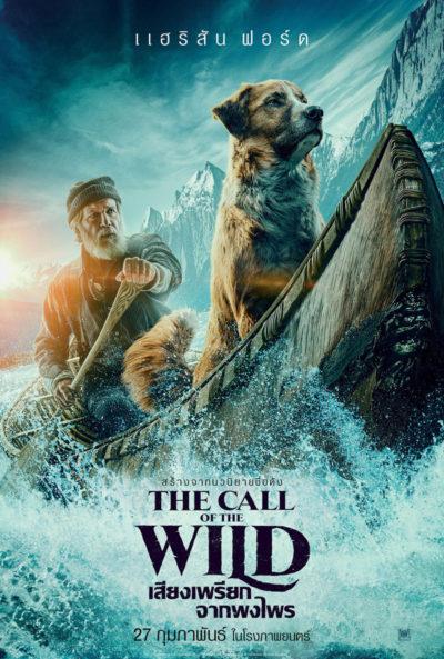 ดูหนัง The Call of the Wild