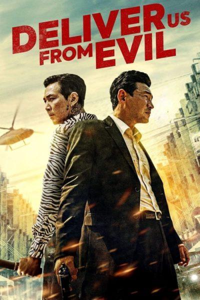 ดูหนัง Deliver Us from Evil