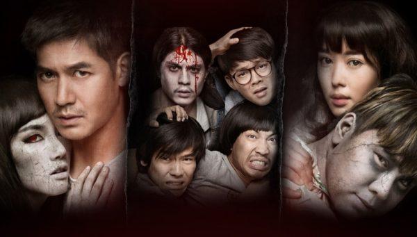 ดูหนัง 11-12-13 รักกันจะตาย