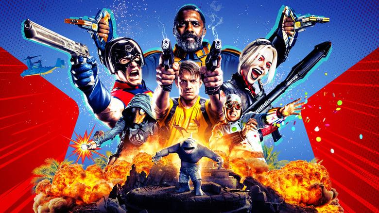 ดูหนัง เดอะ ซุยไซด์ สควอด The Suicide Squad (2021)
