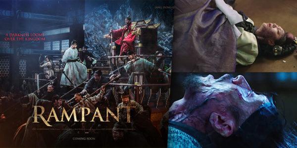 ดูหนัง นครนรกซอมบี้คลั่ง Rampant